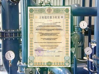 Лицензия на газовую котельную список документов